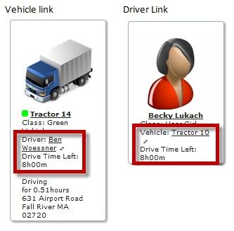 Vehicle_link_1